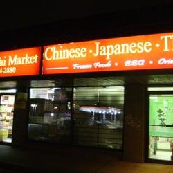 Asian grocery rideau ottawa