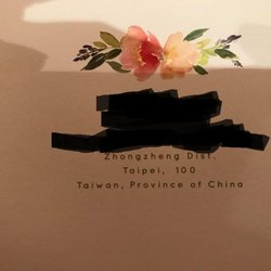 Minted 27 reviews cards stationery 1919 fillmore st lower photo of minted san francisco ca united states taiwan is not a reheart Choice Image