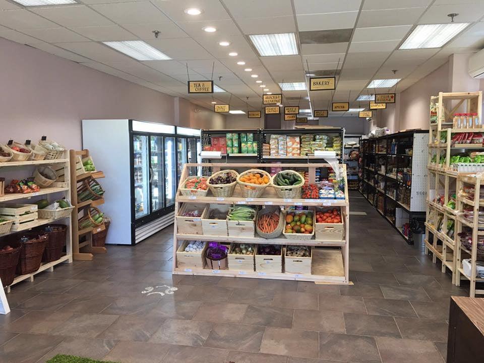 Rahi stores groenten en fruit 1302 prince rodgers ave for Michaels crafts bridgewater nj