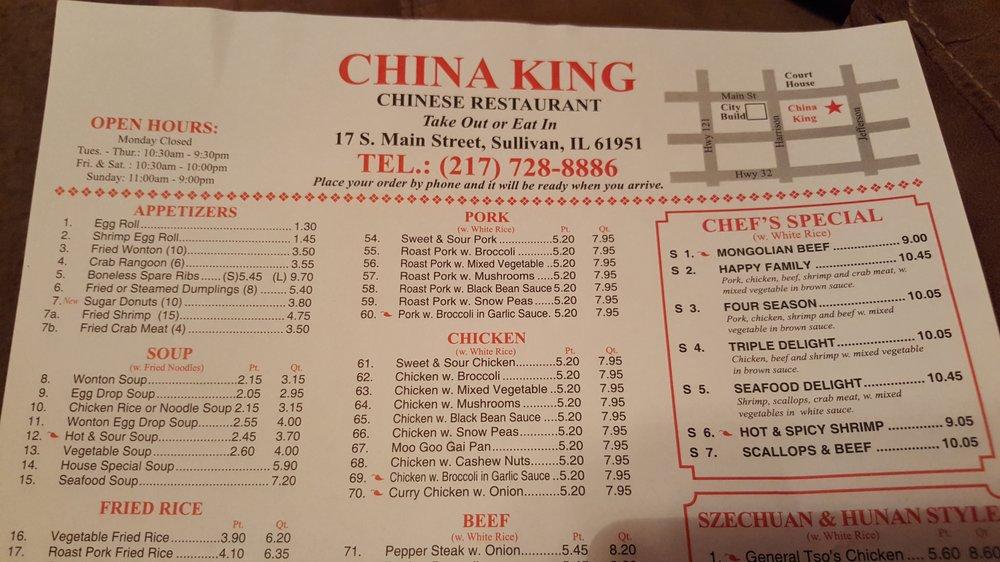 China King: 17 S Main St, Sullivan, IL