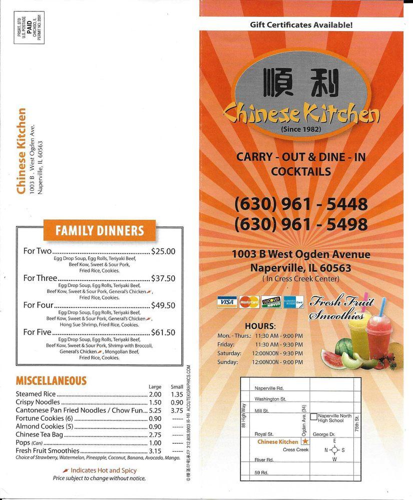 China Kitchen Naperville