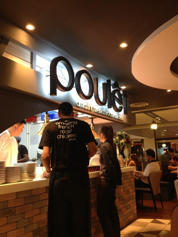 Poulet Singapore