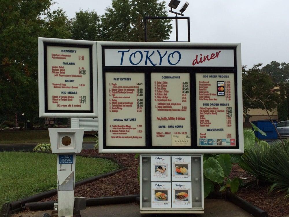 Morganton Nc Japanese Restaurants