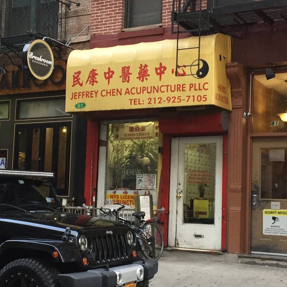 Chen Jeffrey Acupuncture: 81 Baxter St, New York, NY