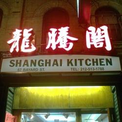 photo of shanghai kitchen new york ny united states - Shanghai Kitchen