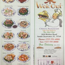 Photo Of Wok Out Restaurant Clearwater Fl United States