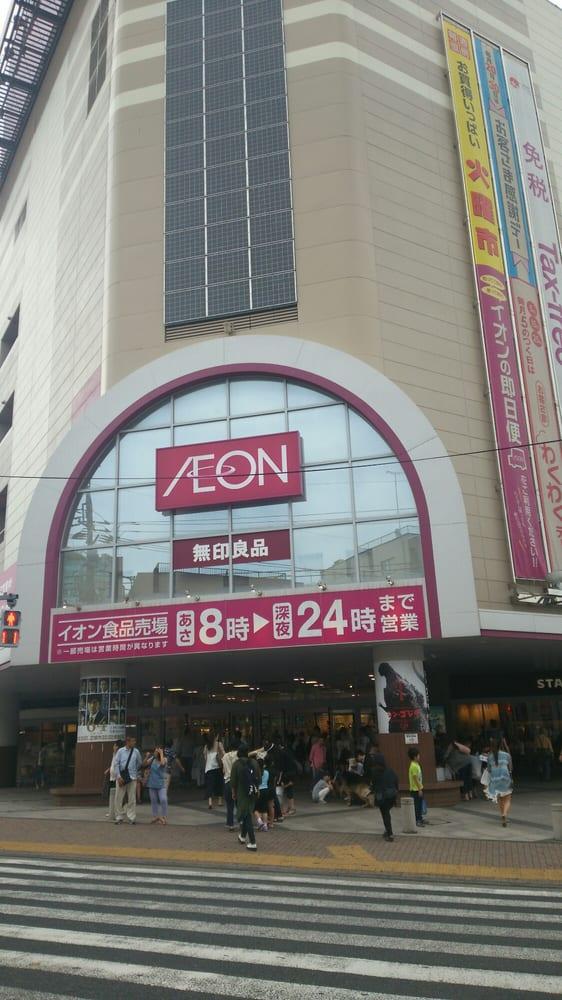 AEON Itabashi Shopping Center
