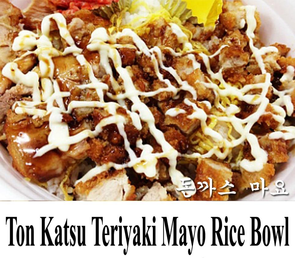 New menu (Ton Katsu Mayo) - Yelp
