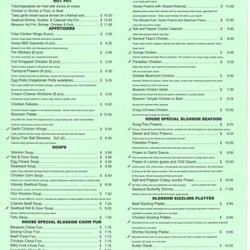 Photo of Plum Blossom - Sacramento, CA, United States. menu 2 ...