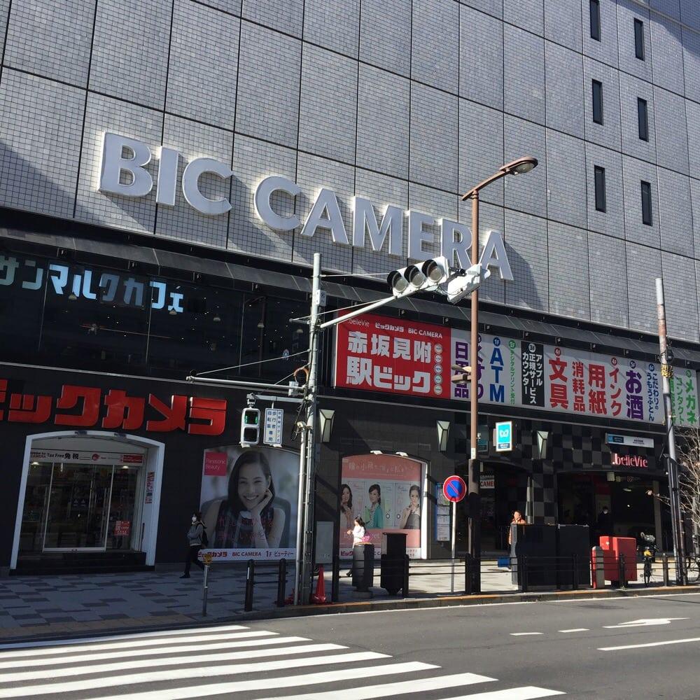 Bic Camera Akasakamitsuke