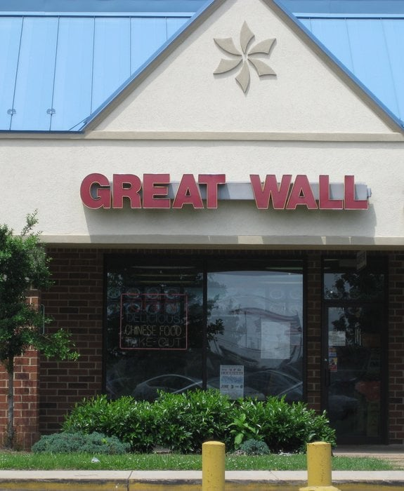 Great Wall Chinese Food Carry Out: 6362 Village Center Dr, Bealeton, VA