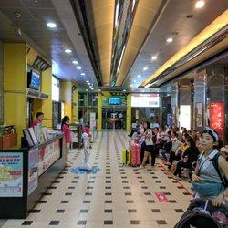 Taipei Bus Station - 25 Photos - Public Transportation
