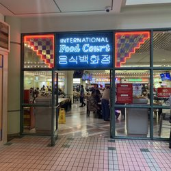 9ed7c60d76d Koreatown Plaza - 201 Photos   191 Reviews - Shopping Centers - 928 S  Western Ave
