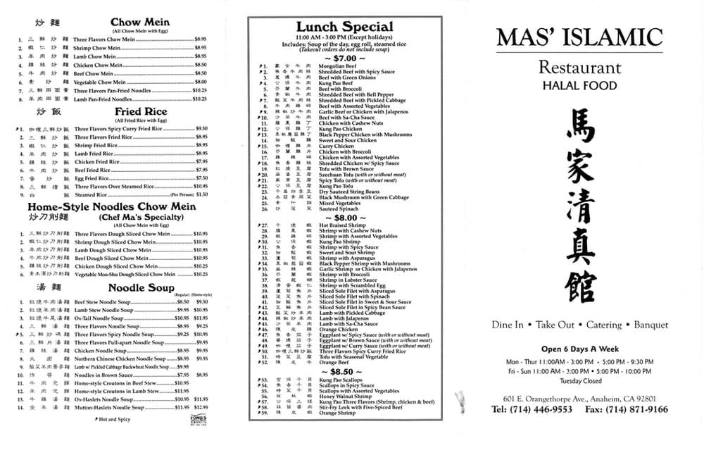 Mas Islamic Chinese Food Menu