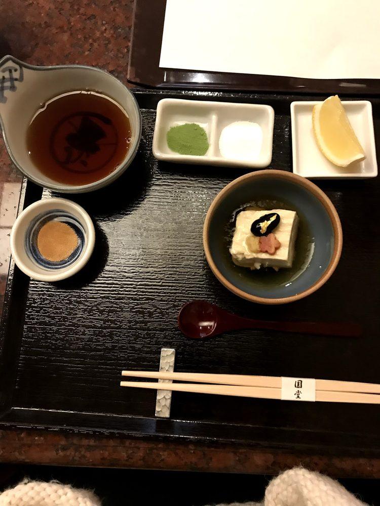 Tempura Endo Yasaka Nishitei