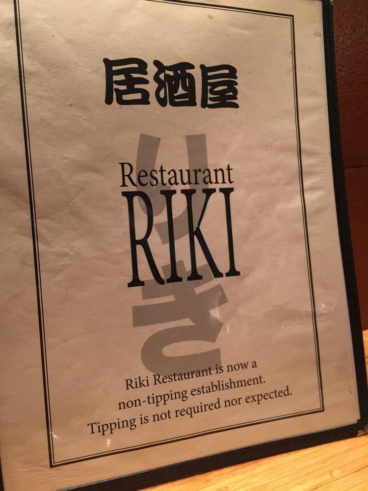 Riki Restaurant New York Ny