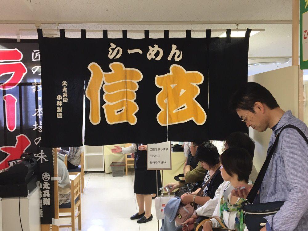 Tobu Department Store Saiji-ba