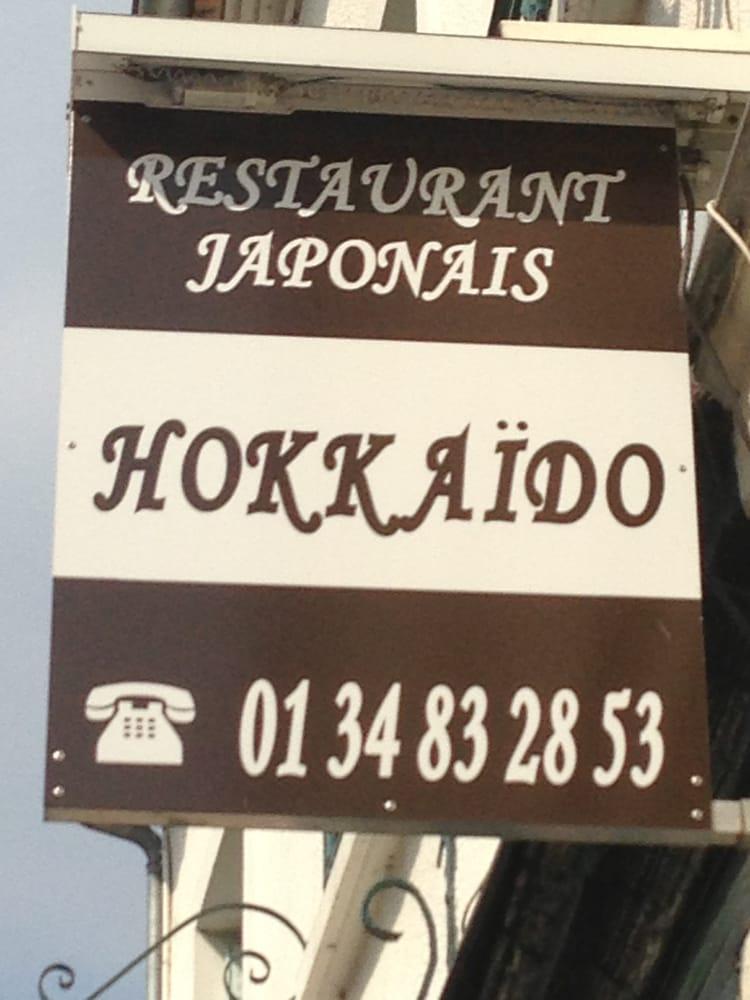 Hokkaido japonais 22 rue raymond poincar rambouillet for Japonais rambouillet
