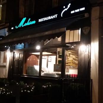 Mohsen Iranian Restaurant London