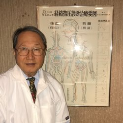 Duk Acupuncture Clinic - 11 Reviews - Acupuncture - 2710 S ...