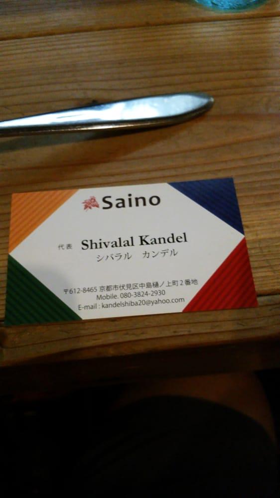 Saino Chushojima