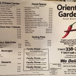 photo of oriental garden anchorage ak united states open hour monday - Oriental Garden Menu