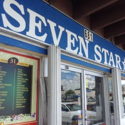 Seven Star Indian Food Store International Grocery 632 Mason Ave