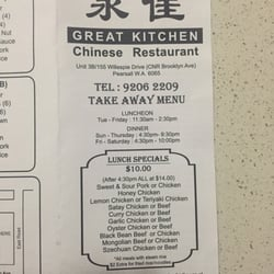 Great kitchen chinese restaurant chinois 3b 155 for C kitchen chinese takeaway restaurant