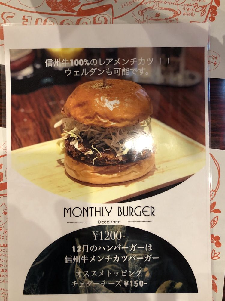 Googie's Cafe Minami Nagano