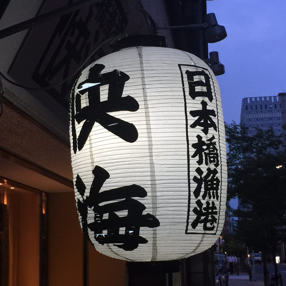 Kaikai Nihonbashi