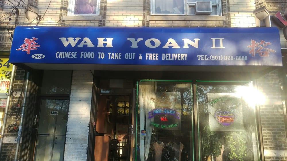 Wah Yoan Chinese Food Menu