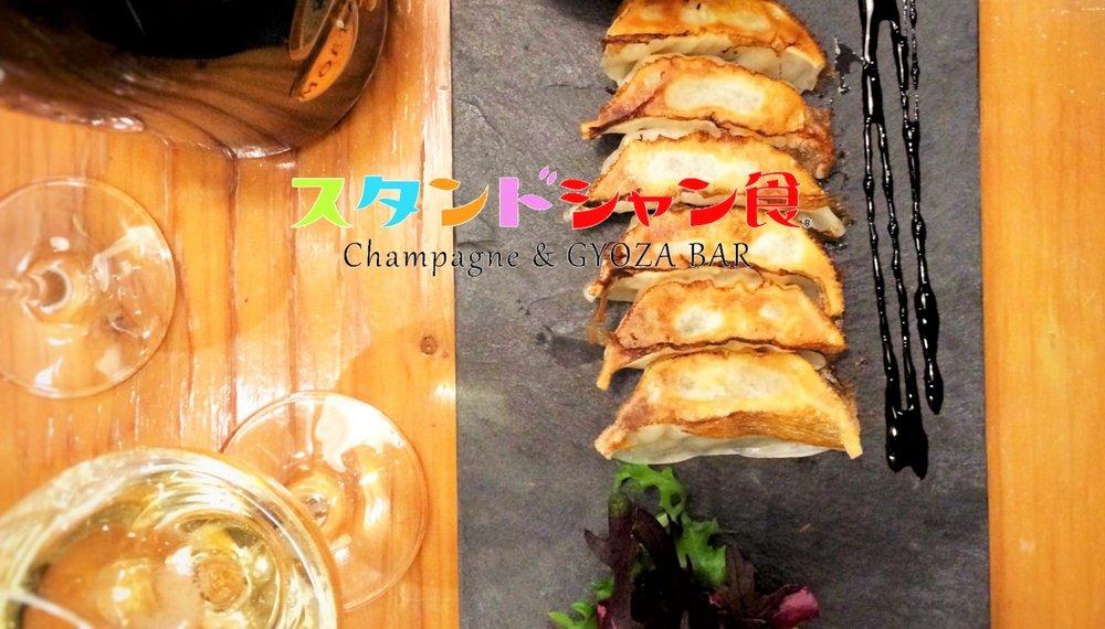 Stand-Chamshoku Tokyo Shinbashi Toranomon Champagne & GYOZA BAR
