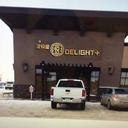 Delight chinese 25 photos chinese 3126 clarence for Asian cuisine saskatoon