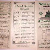 New China Restaurant  Harrison Ave Boston Ma  Menu
