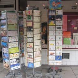 Carl Dames Cards Stationery Eppendorfer Landstr 9