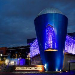 Scobee Planetarium - 32 Photos & 10 Reviews - Planetarium