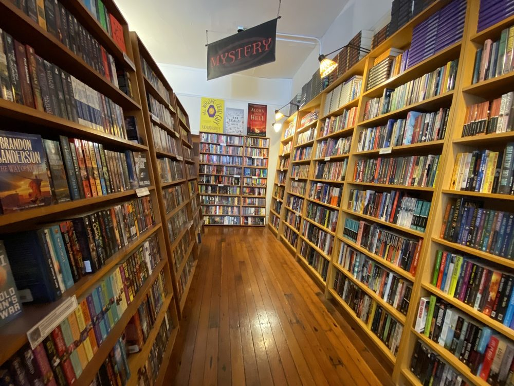 Borderlands Books: 866 Valencia St, San Francisco, CA