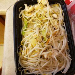 126 Chinese Restaurant - (New) 18 Photos - Chinese - 2922