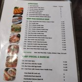 Viet Kitchen Restaurant Philadelphia
