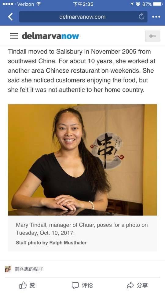 Chuar Restaurant And Bar Order Online 64 Photos Amp 24