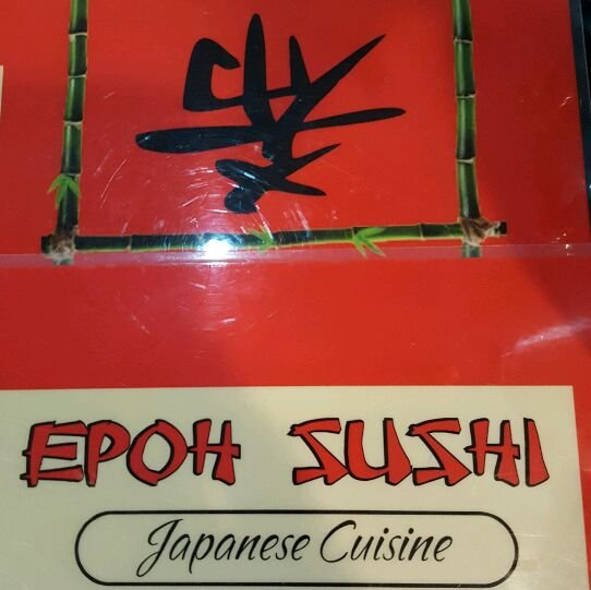 epoh sushi 76 photos 55 reviews japanese 5536 philadelphia st chino ca restaurant. Black Bedroom Furniture Sets. Home Design Ideas