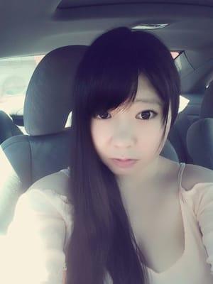 Xiaofei P.